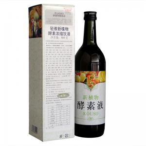 轻雅新植物酵素浓缩液  日本品牌