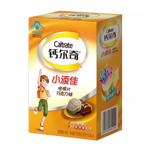 钙尔奇小添佳咀嚼片(巧克力味) 2.0g/片*50片